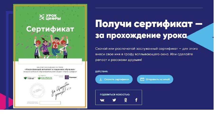 http://school1-74.ru/Napolnenie/isk.intellekt.jpg